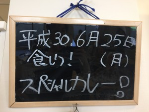 2982B024-E24A-44FB-B118-003A66B1049A