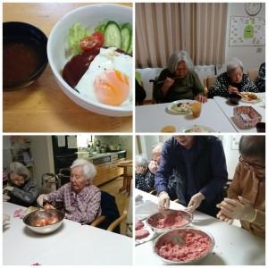2020 222 ロコモコ丼✨_200224_0021