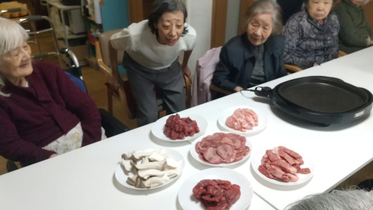 焼肉パーティー 混合