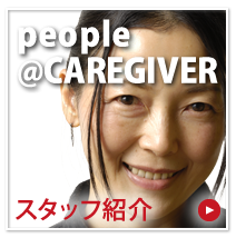 people@CAREGIVER